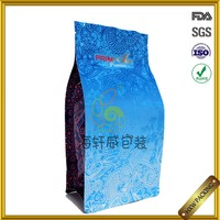 machine custom squad seal aluminium foil packaging for food