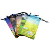 2015 fancy gift pouches