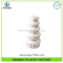 5PC Plastic Food Container Set air pump vacuum container
