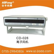 Shen Zhen ionized air blower for removing static