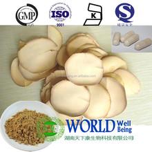 100% Natural Tongkat Ali Extract 200:1 100:1 Tongkat Ali powder Eurycoma longifolia Pasak bumi Tongkat Ali caspules powder