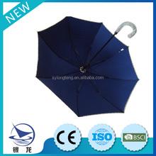 Blue/White umbrella wholesale hot sale parasol with handle,golf umbrella
