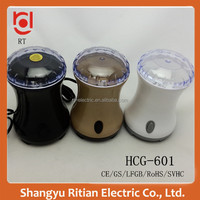 coffee vending machine automatic machine commercial material manual electric coffee grinder