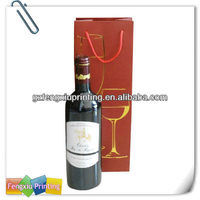 Chinese Paper Bag for Wine Bottle