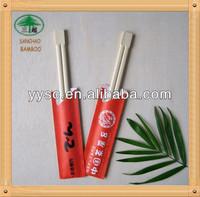 Bamboo Kitchenware Covered Sushi Chopsticks Set