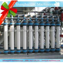 beijing water treatment line