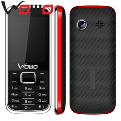 Fashion cheapest dual sim Mini phone D201 2.4inch GSM quadband in South America market