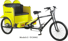 26 inch passager pedicab/rickshaw/3 wheel bike taxi for sale/TC8002/Cargo bike tricycle