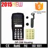/product-gs/joytone-gp338-portable-mobile-radio-housing-60230905446.html