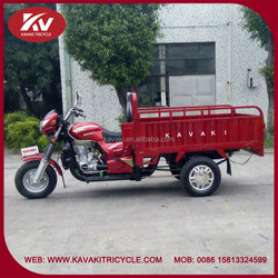 Fashion adult good quality three wheel strong cargo motorcycle made in china