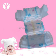 b quality breathable soft baby diaper