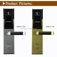 Free Software Key card hotel door lock system