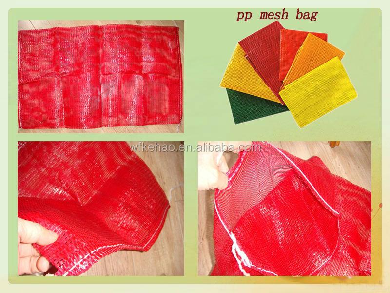 2014 new drawstring mesh bag for packing fruit and vegetables