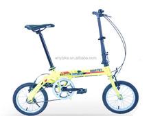 """14"""" dual disc mountain bike V brake folding finger mountain bike folding bike basketball"""