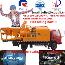 china made small concrete mixer truck for sale