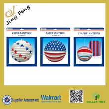 Dollar Tree Store Hot Sale USA Decoration Ball Hanging Paper Lanterns For National Day Party Decoration