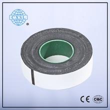 Self-adhesibe insulating tape