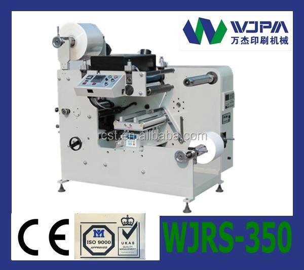 WJRS-320 Automatic Coating Machine_.jpg