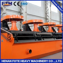 Gold ore flotation concentrator for sale China
