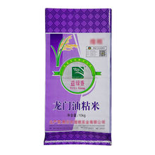 rice bags laminated pp woven bag with pearl film for packing rice 10kg