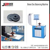 JP Quality Computer truck balance , balance brake,rotor,fan