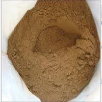 fish meal manufacturer peruvian fishmeal