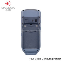 Rugged Multifunction from china supplier mobile phone with 1d/2d barcode reader