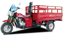 practical use for cargo high quality made in China tricycle