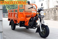 2015 Alibaba New Product Cheap Adult Tricycle Cargo Tricycle three wheel Motorcycle Rickshaw Tricycle