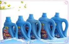 Denim washing chemical/organic chemical