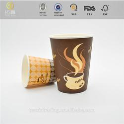 Multifunctional harga cup sealer disposable paper cup holder with great price