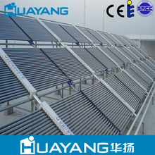 High pressure heat pipe swimming solar pool solar water heater