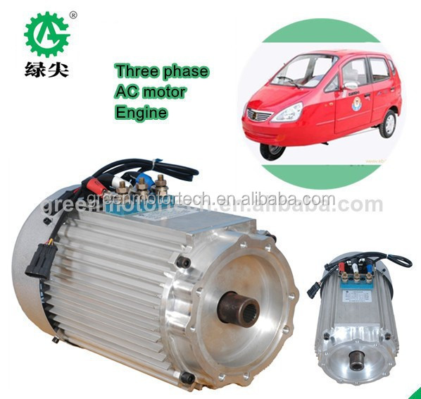Low Speed 5kw Electric Car Brushless Geared Hub Motor