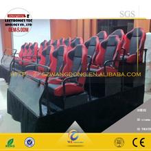 used 5d cinema equipment/5D cinema simulator for sale
