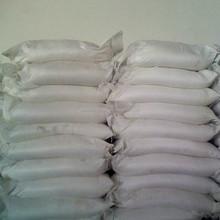 active oxygen 13.5% min. sodium percarbonate(Cas no:15630-89-4)