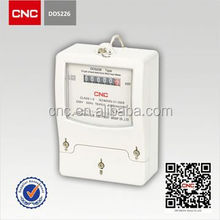 DDS226 portable leaf area meter