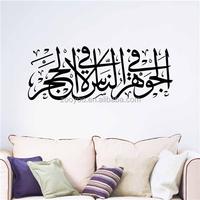 ZOOYOO beautiful bedroom wallpaper islamic interior wall decoration vintage wall animation 2016 new design(587)
