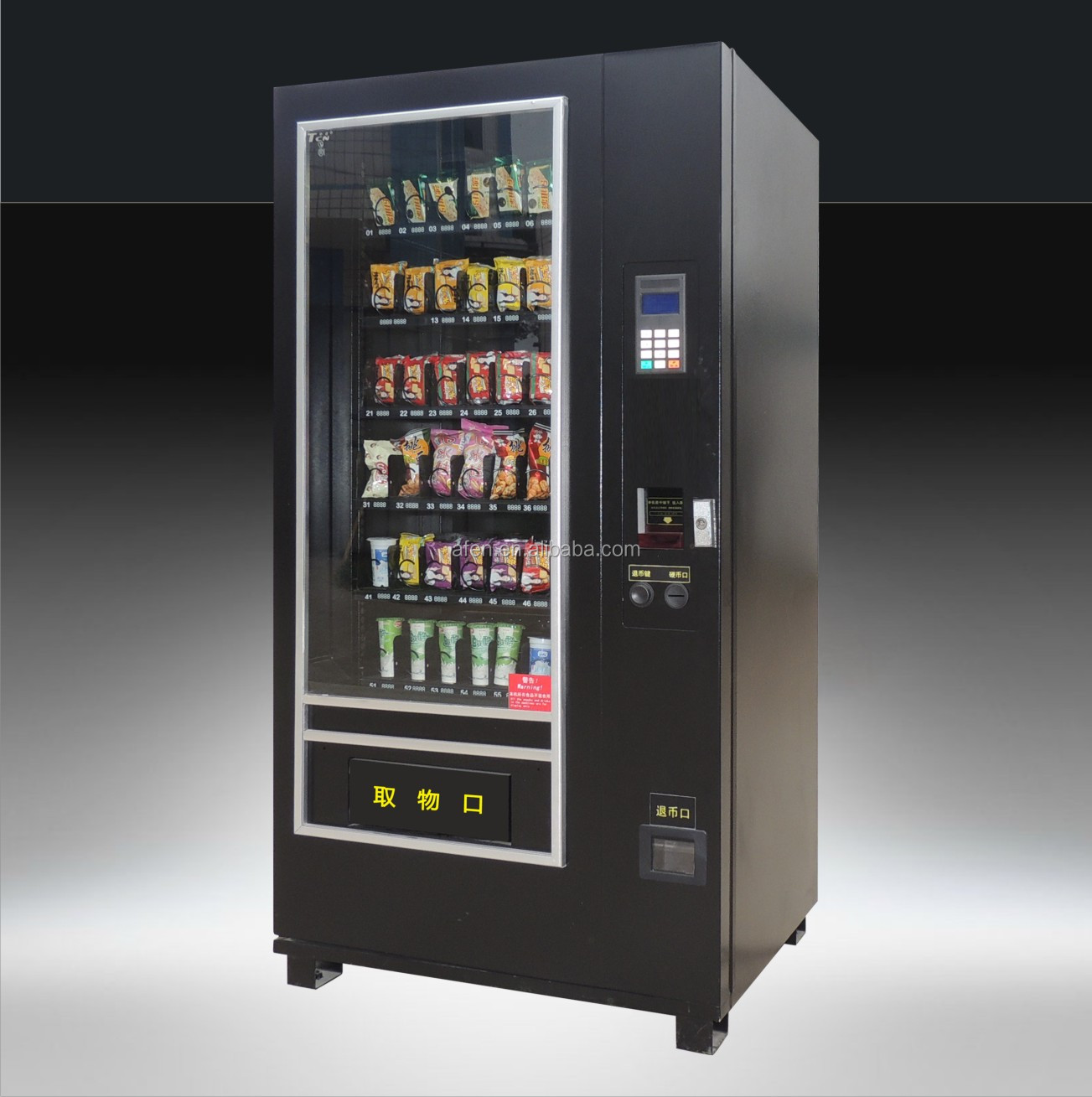 vending machine on sale