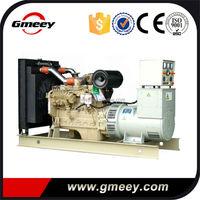 Gmeey 150 kVA diesel generator set cheap diesel generator