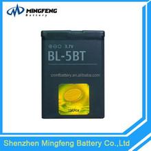 870mAh Battery BL-5BT for Nokia N75 7510 2600 2608