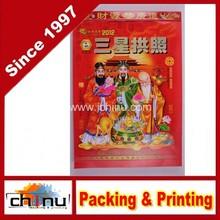 OEM Custom Gift Promotion Paper Calendar (530020)