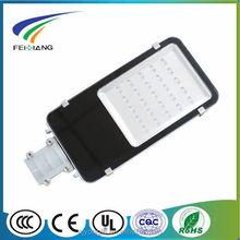 new techonology street light new product solar korea free tube8 led light