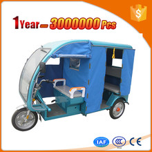 space covered electric passenger tricycle