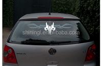 sound active illuminated car equalizer / el car sticker / el car equalizers