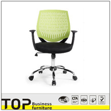 office sex chair & office chair with heated seat