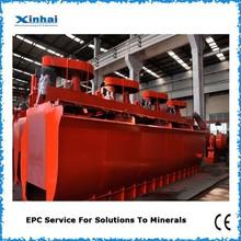 Xinhai KYF Air Flotation Cell Separator Machine