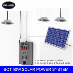 High efficiency integrated design 50w solar home system