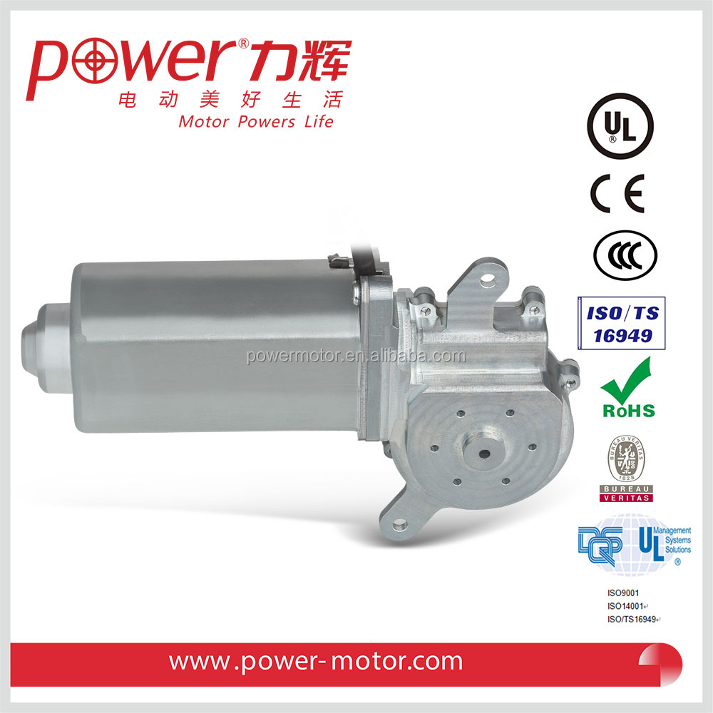 24v Dc Worm Gear Motor Pgm W53 For Car Windom Lift Buy 24v Dc Motor Worm Gear Motor Car Windom