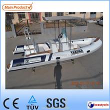 fiberglass boat RIB580 rigid inflatable speed boat