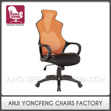 High Quality Professional Manufacture Mesh Desk Chair
